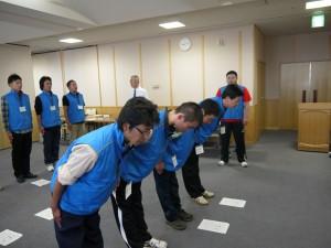 行動基本訓練4