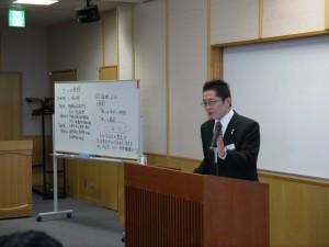 飯田一生 研究生