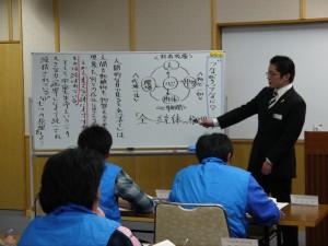 飯田研究生